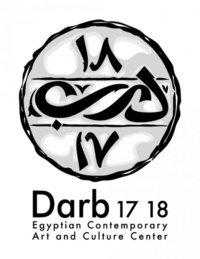 Photo of Darb 1718