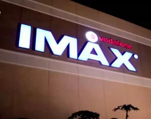 Photo of IMAX Cinema